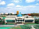 Atameken, Astana