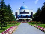 Museum of president, Astana, Kazakhstan