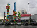 Duman, Astana