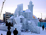 Astana - Ice City