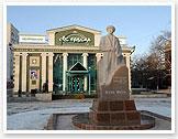 Europe Palace Hotel, Astana